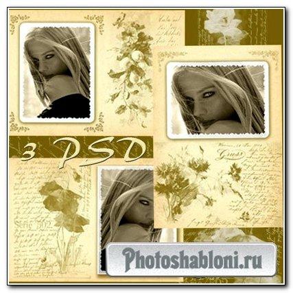 Рамка для фото Старая открытка