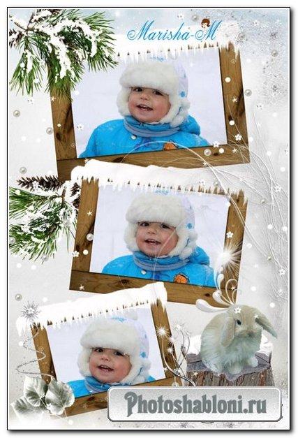 Рамка для фото - Снежное настроение