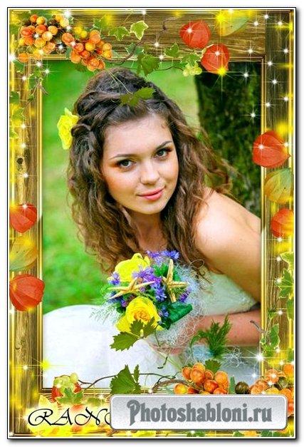 Рамка для фото-Дыхание осенних цветов 15