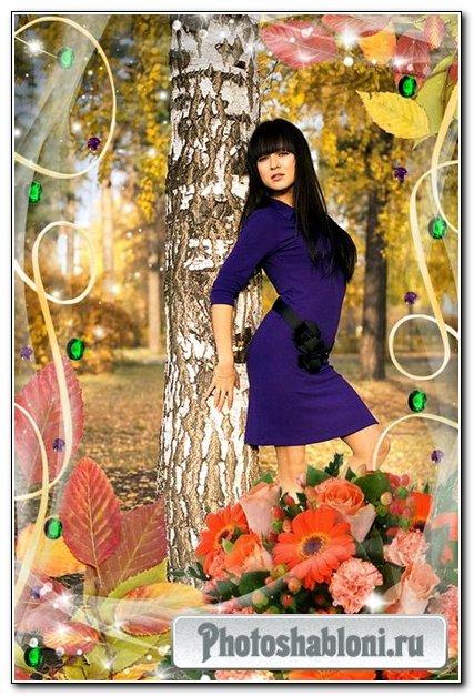 Рамка для фото-Дыхание осенних цветов 8