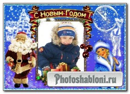 Рамка детская - Новогоднее приключение