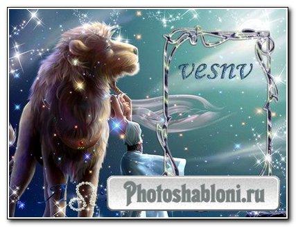 Рамка для фото из серии «Зодиакальные знаки» - лев