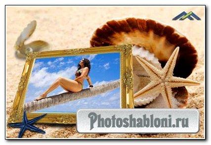 Рамка для фото Морской привет
