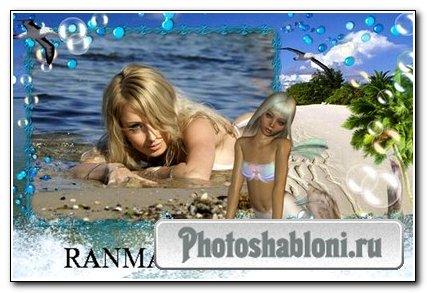 Рамка для фото-Морская фантазия 6