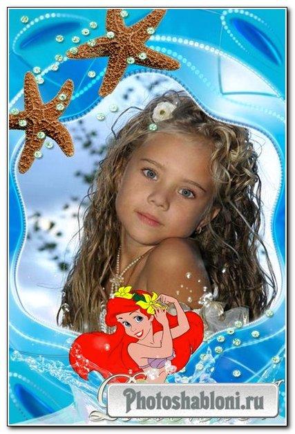 Детская морская рамка с Ариэль