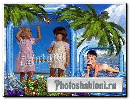 Детская рамка для фото - Вот такое море, сине-голубое