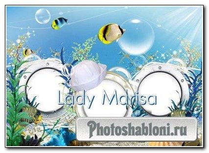 Фоторамка - Мир моря