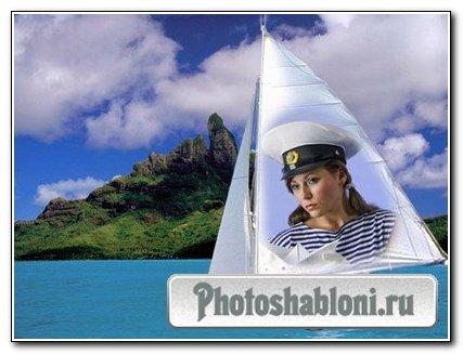 Рамка для фото В отпуске на море