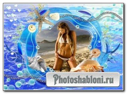 Рамка для фотошоп – Море