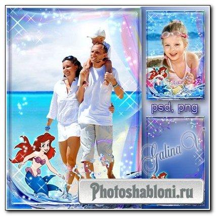 Морская рамка для фото - Летний пляж