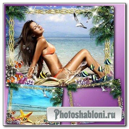 Морская рамка для фотошопа – Морской бриз