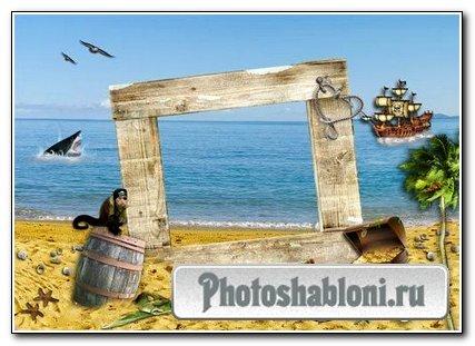 Рамка для фото Остров сокровищ