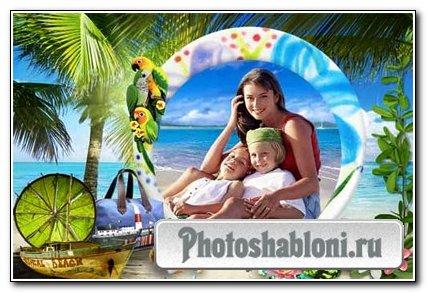 Фоторамка «Голубая лагуна»