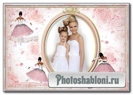 Рамка для фото Билет на балет