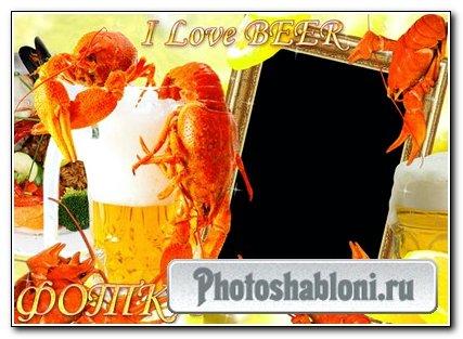 Мужская рамка для фотошоп - Пиво с раками