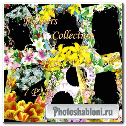 Набор цветочных рамок для фотошоп Часть 10