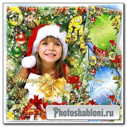 Фоторамка Новогодняя – Всем счастья в Новом 2012 году