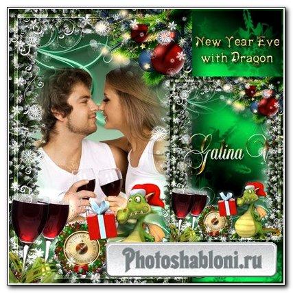 Праздничная рамка - Новогодний вечер с драконом