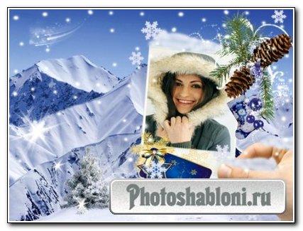 Зимняя рамка для фотошоп - Я люблю эти снежные горы