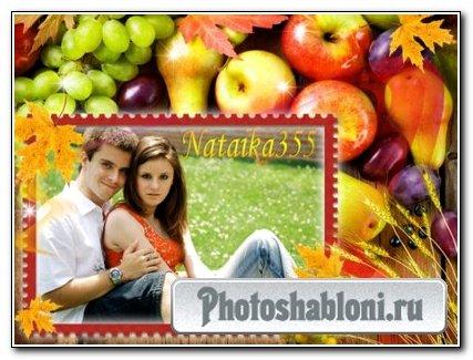 Рамка для фотошоп - Листья пахнут спелыми плодами