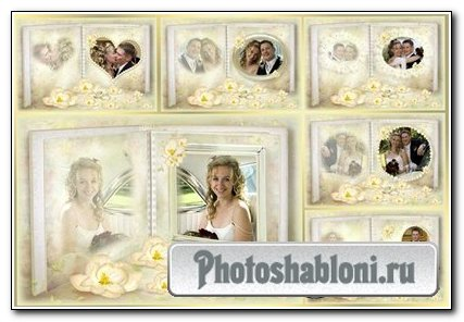 Frame for Photoshop - Wedding Album - Pastel Yellow