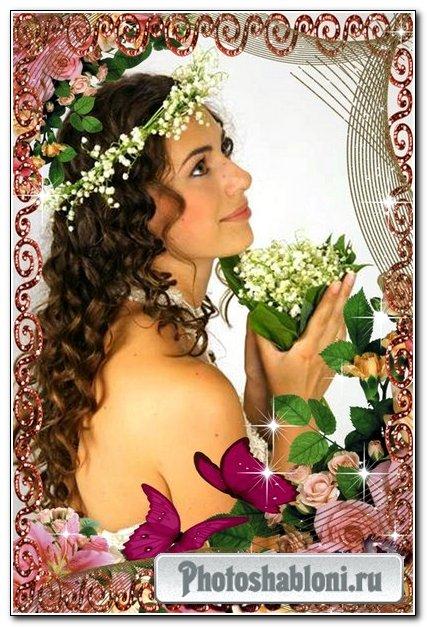 Рамка для фото-Цветочная композиция и бабочки