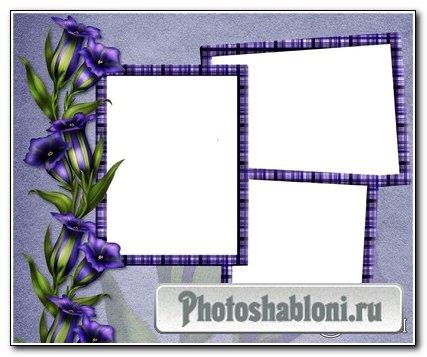 Рамка для фото - сиреневые цветы