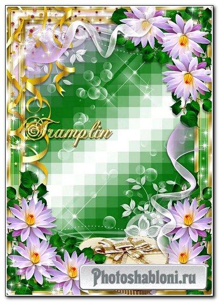 Рамка в золотой оправе для фото с цветами и подарком