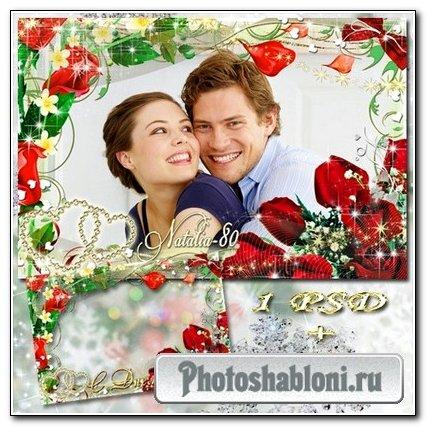 Цветочная рамочка для оформления фото - Сияние алых роз
