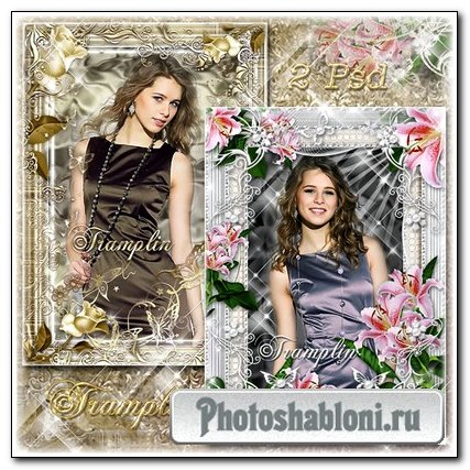 Рамки с Цветами для фото – Лилии и Розы