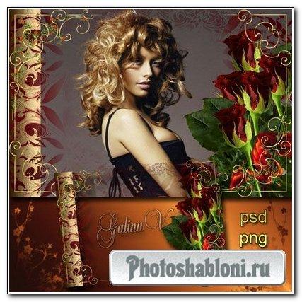 Поздравительная рамка - Красные розы ко Дню рождения