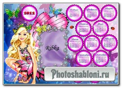 Календарь на 2012 год - Барби