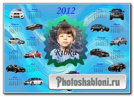 Календарь на 2012 год – Машины BMW