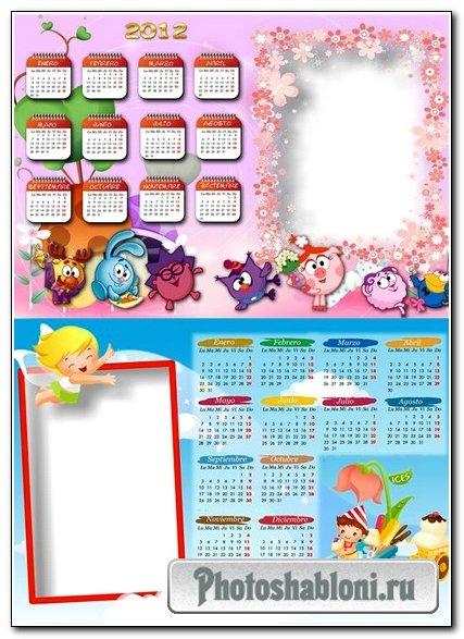 Сборник детских календарей-фоторамок