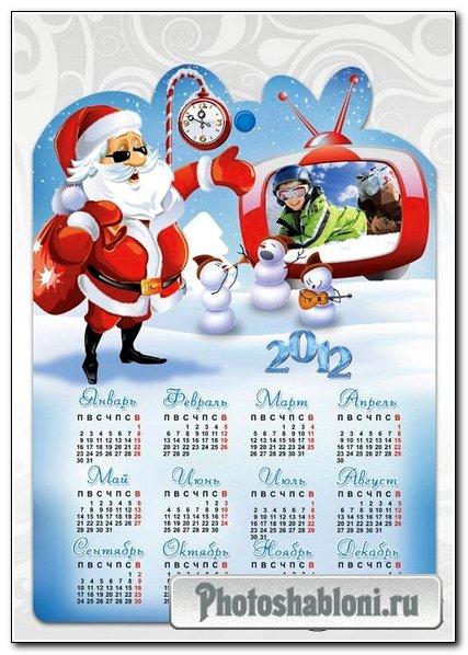 Календарь - Новогоднее TV 2012