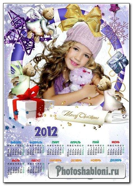 Шаблон-календарь Рождественские подарки 2012