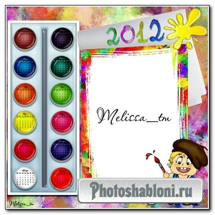 Календарь на 2012 - Маленький Художник