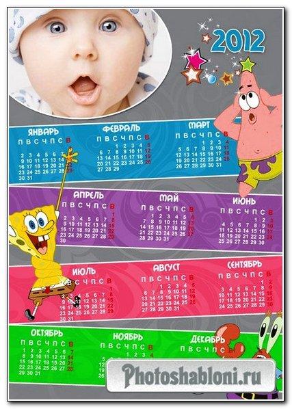 Календарь - Губка Боб 2012