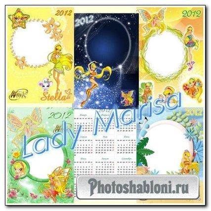 Карманные календарики на 2012 2013 год