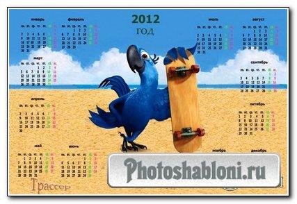 Скачать шаблон семейный календарь