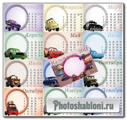 """Календарь перекидной \""""Тачки\"""" на 2011-12гг."""