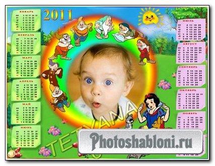 Детский каледарь-рамка на 2011 год - Белоснежка и гномы
