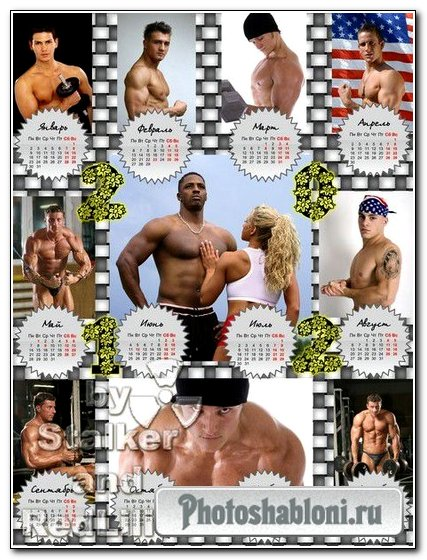 Календарь на 2012 год - Качки