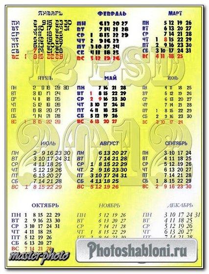 Календарная сетка на 2012 год_5