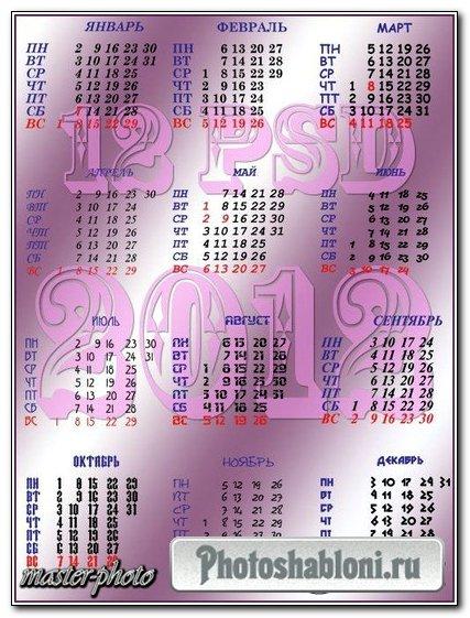 Календарная сетка на 2012 год_4