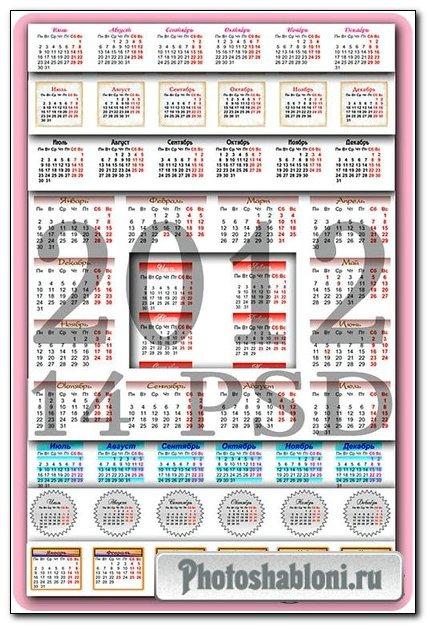14 календарных сеток на 2012 год