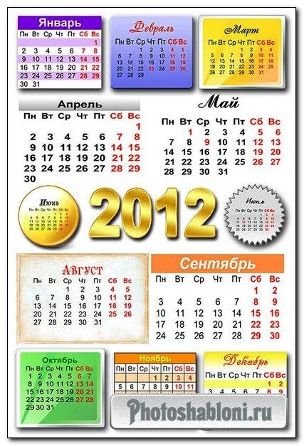 23 календарные сетки на 2012 год