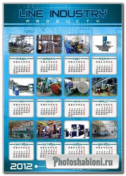 Шаблон корпоративного календаря 2012