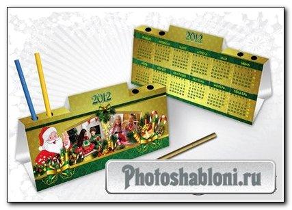 Календарь-домик с подставкой для ручек 2012 - 3