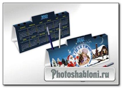 Календарь-домик с подставкой для ручек 2012 - 2
